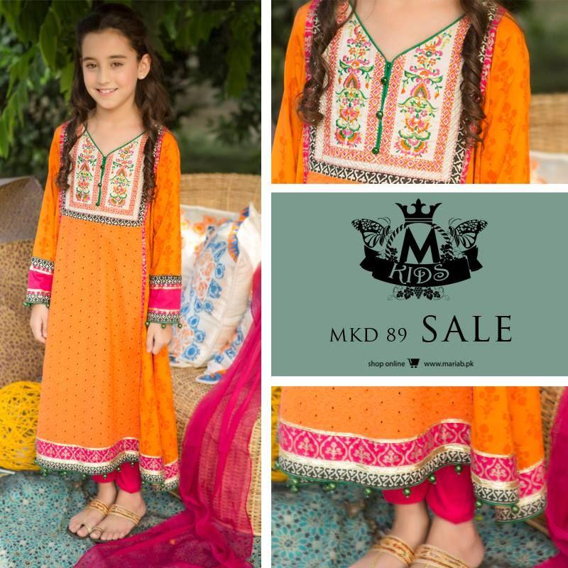 Pin by Saadia Amin on ayesha | Pinterest | Dress patterns and Patterns