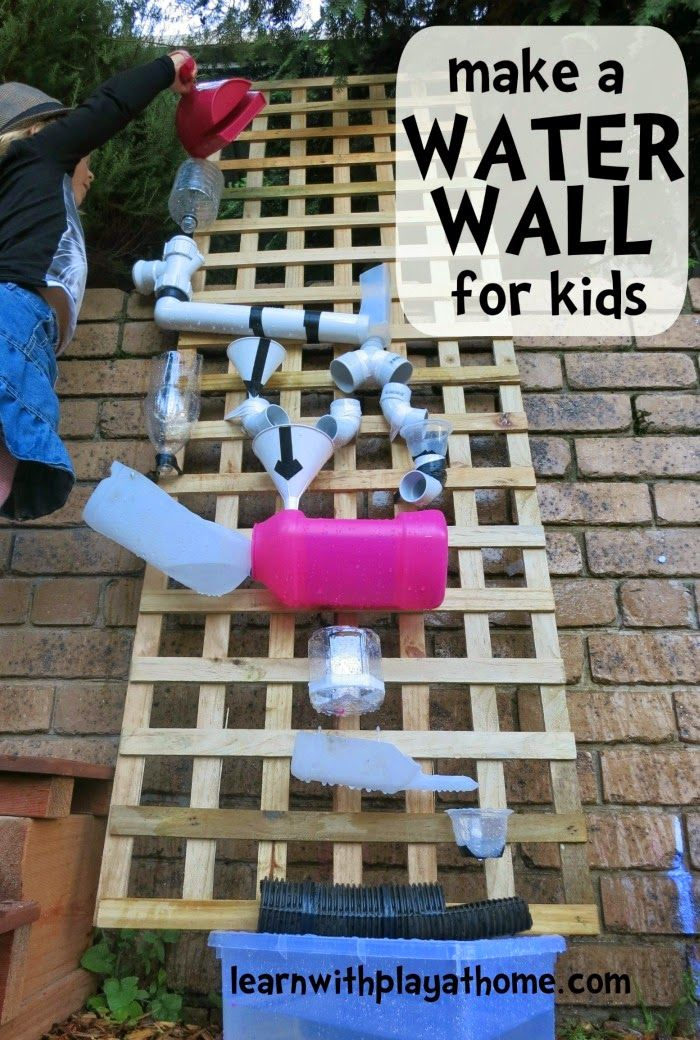 How to make a Water Wall for kids   Water walls, Diy ...