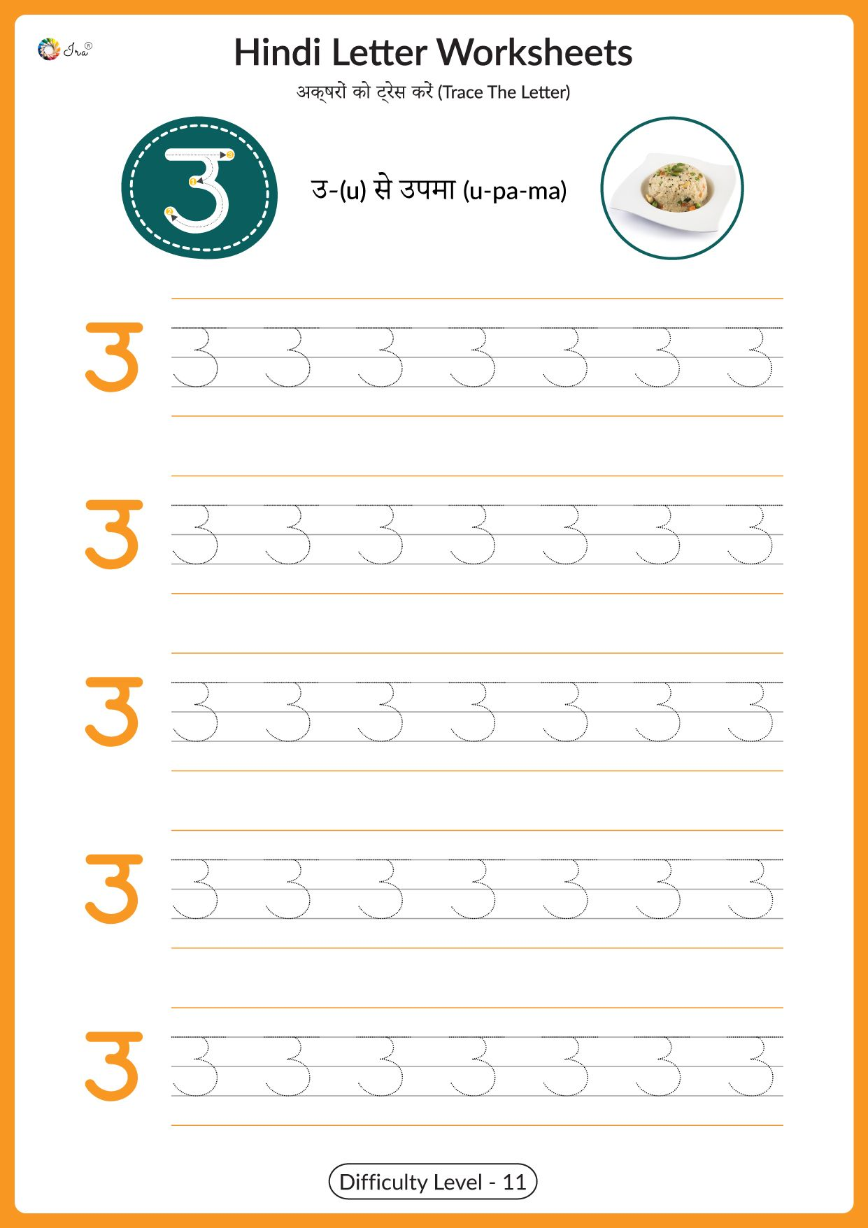 Hindi Letter Writing Worksheets For Nursery Kids In 2020 Alphabet Tracing Worksheets Alphabet Tracing Tracing Worksheets