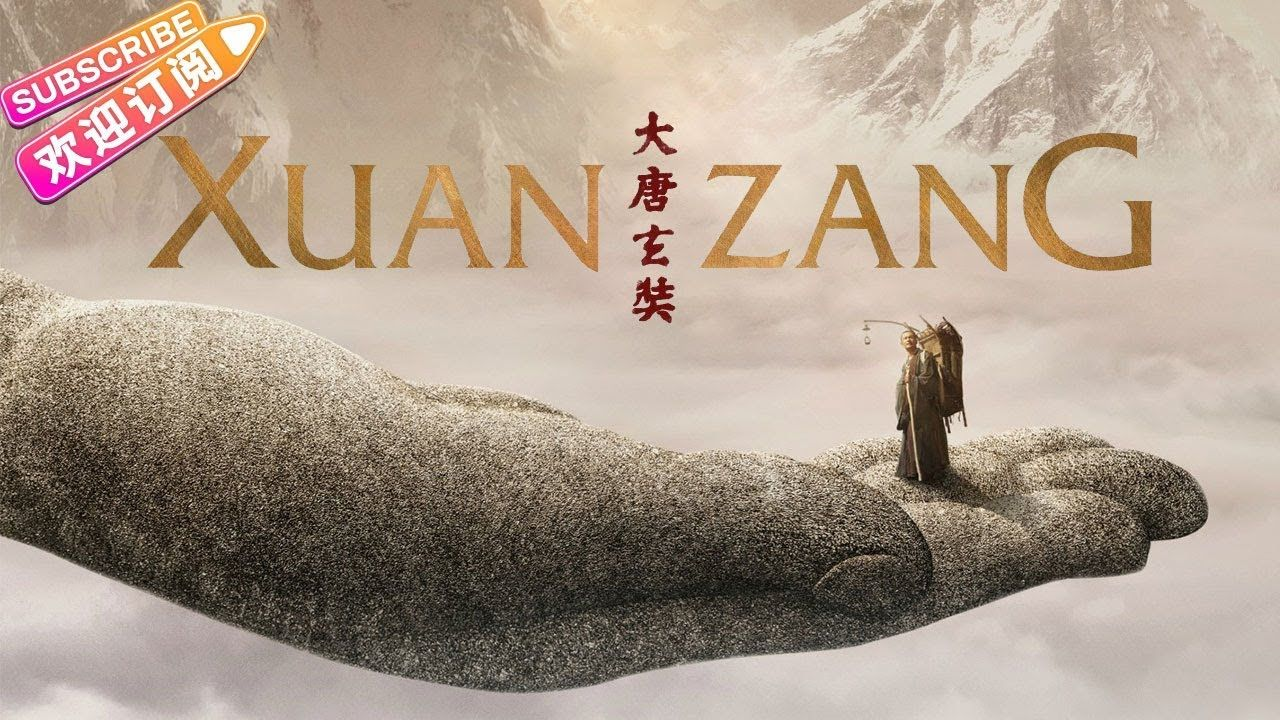 Xuan Zang Chinese Entry For The Best Foreign Language Film Huang