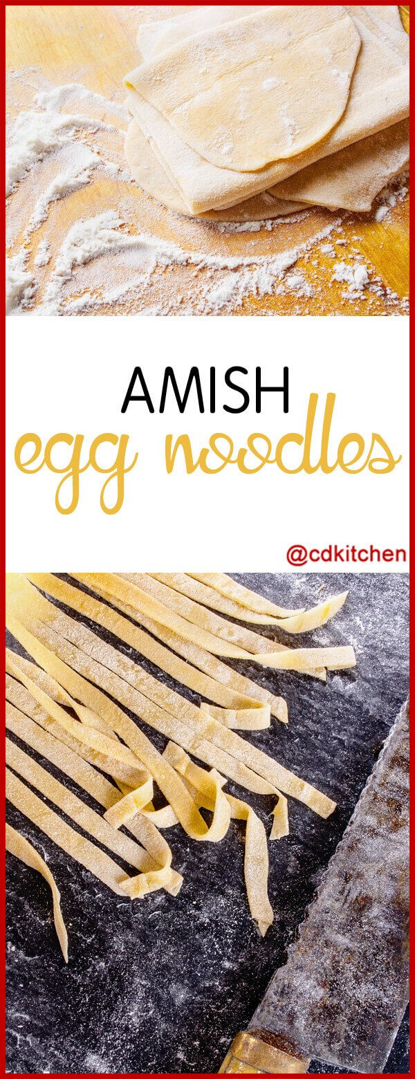 Amish Egg Noodles Recipe | CDKitchen.com