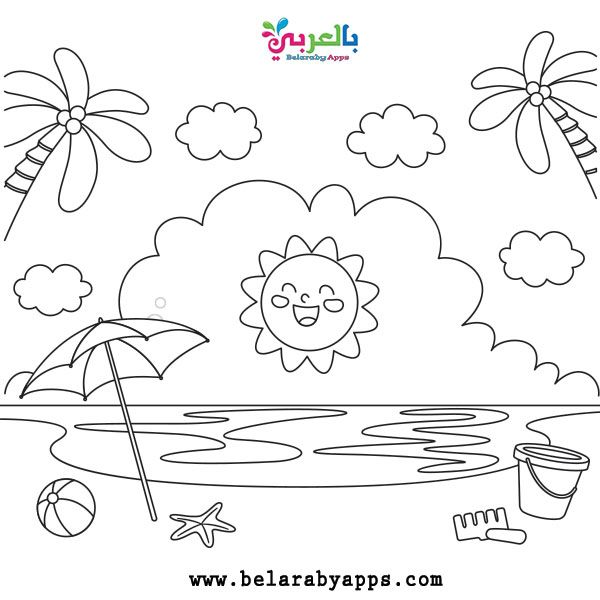 Free Printable Preschool Summer Coloring Pages Belarabyapps Summer Coloring Pages Coloring Pages Free Coloring Pages