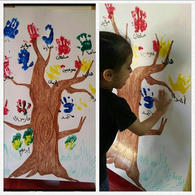 بعد انتهاء الطفل من عمله الفني يقوم ببصمه يده على الشجرة مرتبطا بوحدة الأيدي Painting Art