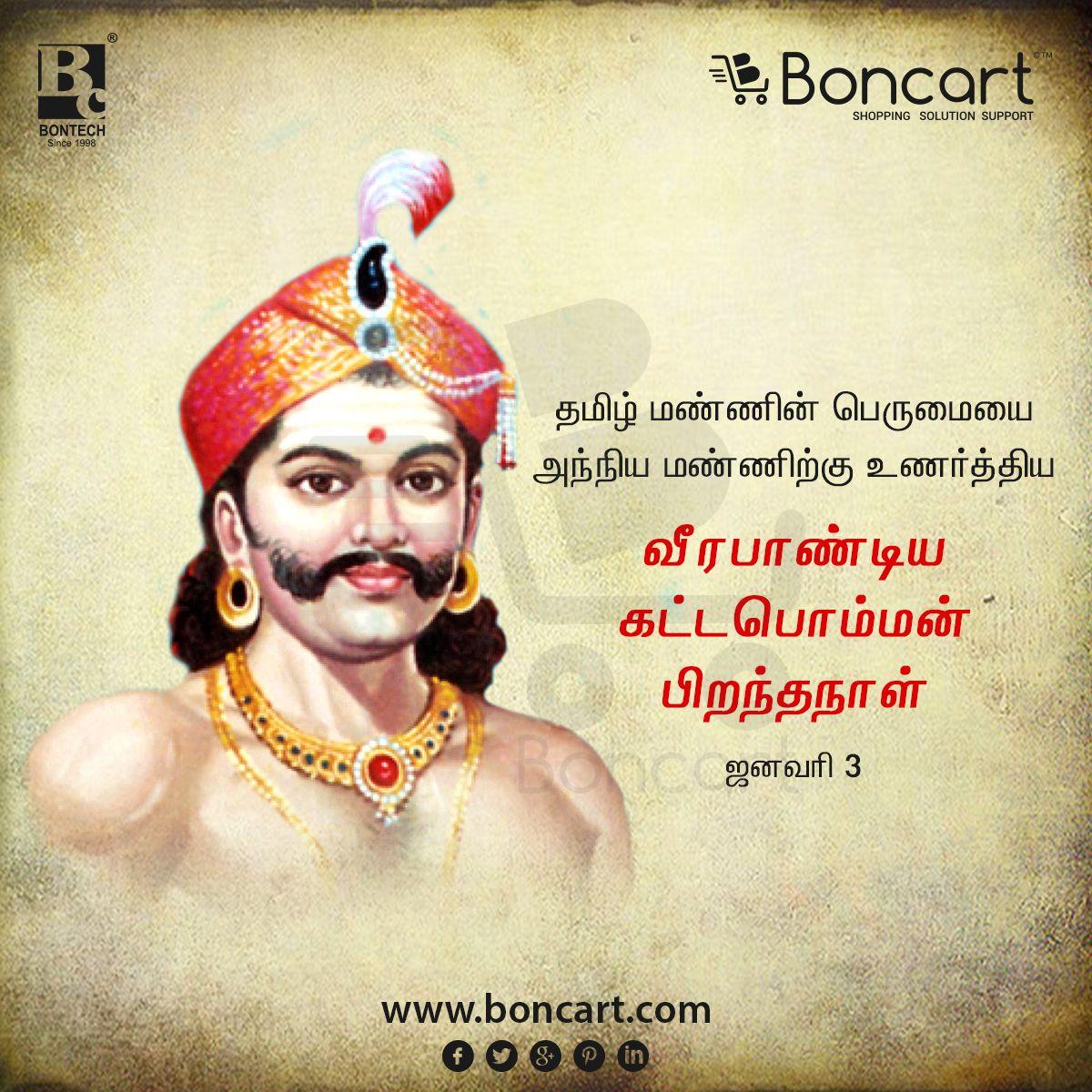 Meaning For Warriors In Tamil: Veerapandiya Kattabomman Birthday January 3