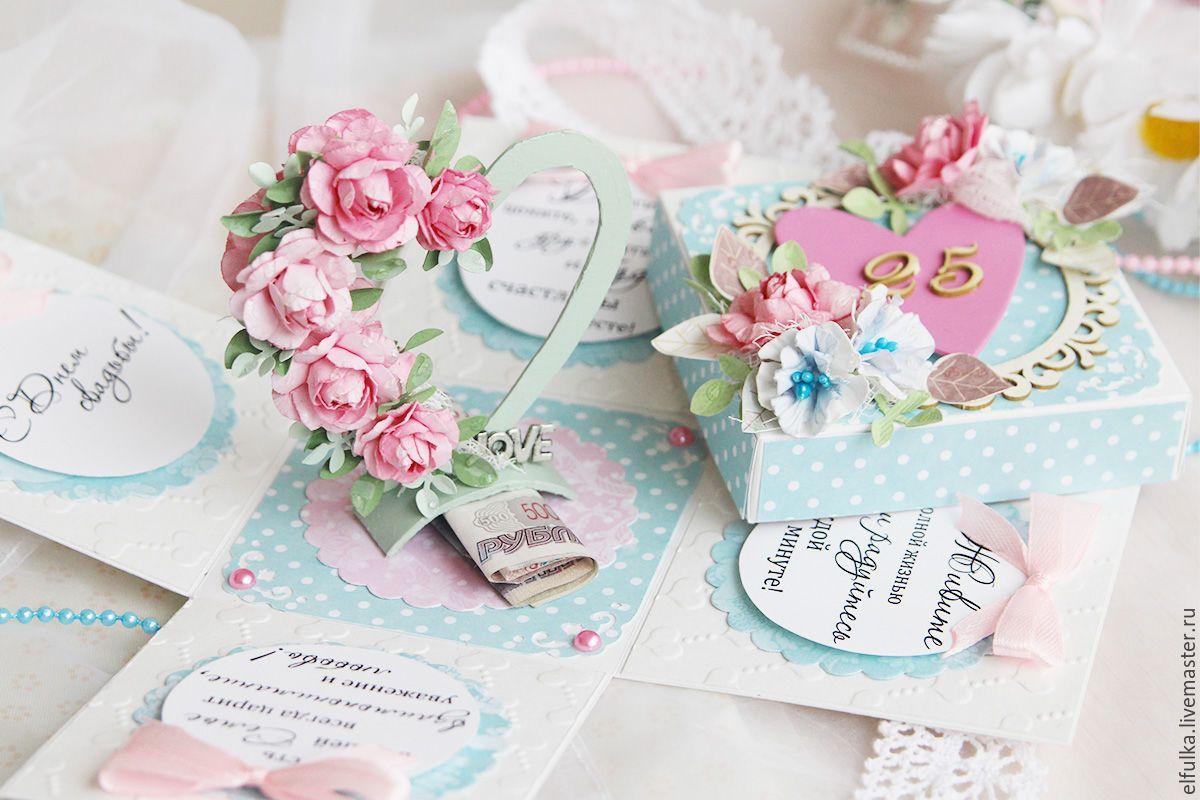 Открытка с подарками внутри своими руками на свадьбу