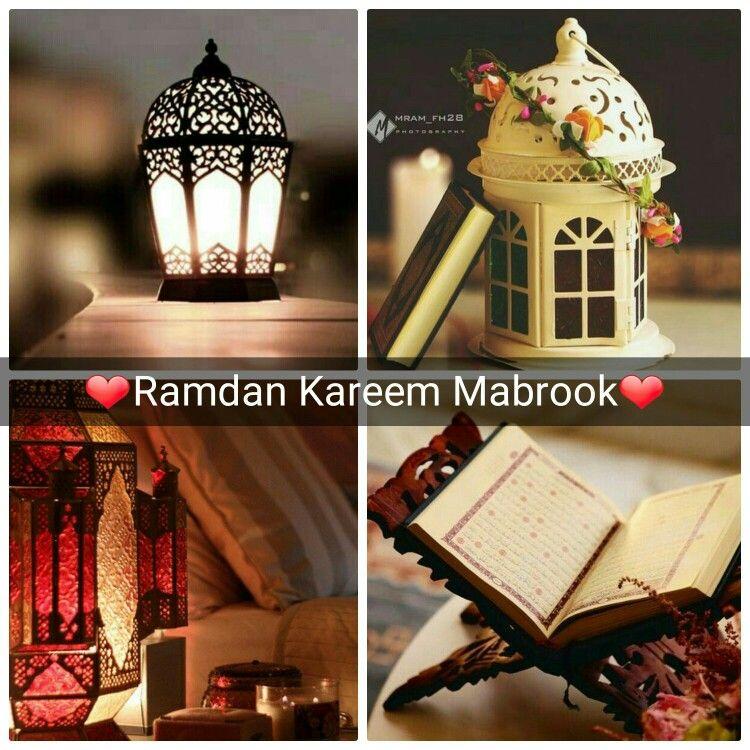 Mubarak Hassanツ Ramadan Quotes Muslim Ramadan Ramadan Mubarak Wallpapers