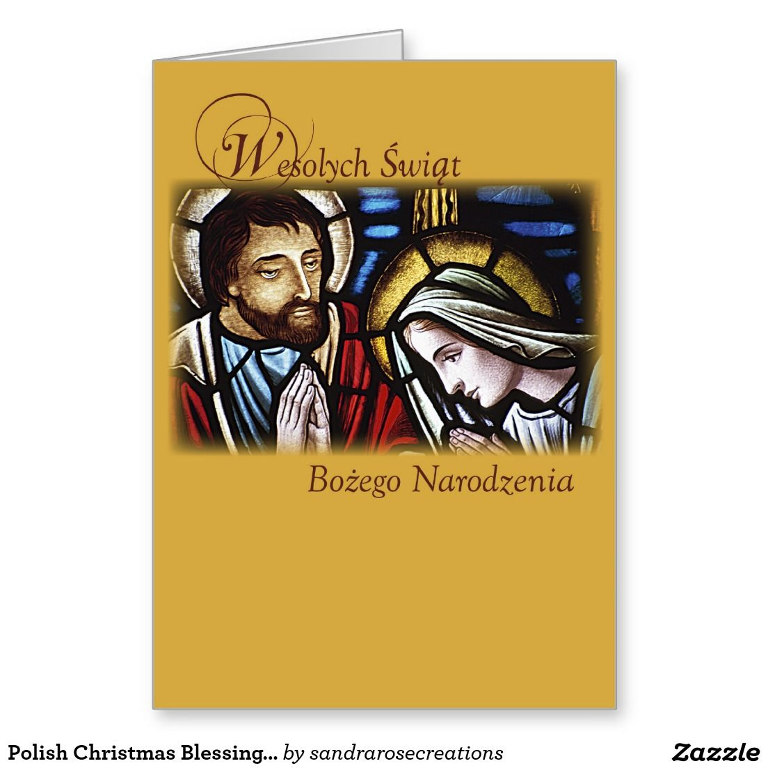 Polish Christmas Blessings, Holy Family, Religious Holiday Card ...