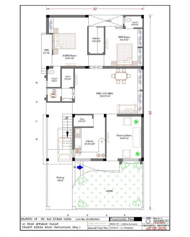 Simple And Small For Rectangular House Floor Plans Design  Easy On The Eye Japanese Tritmonk Modern Home Interior Flooring Architectures With 30 x 60 house plans Architecture Center Indian