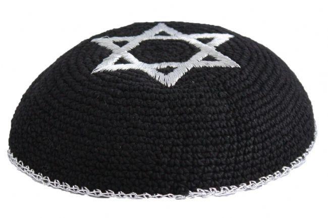 Yarmulke Kippah Jewish Kippa Hat Kipa Cap Choise Of Size 17\18\19CM New Holy