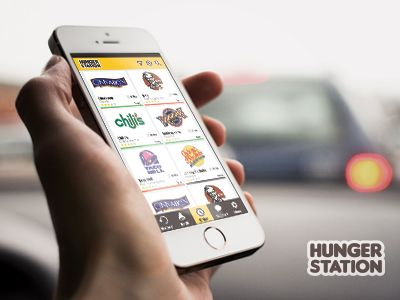 Hungerstation App | App, Blackberry phone, Mobile app