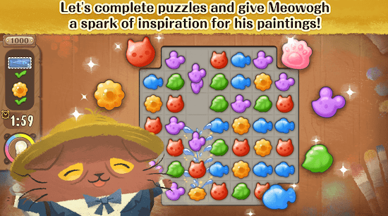 Days of van Meowogh v1.11.0 Mod Money Apk Free Download