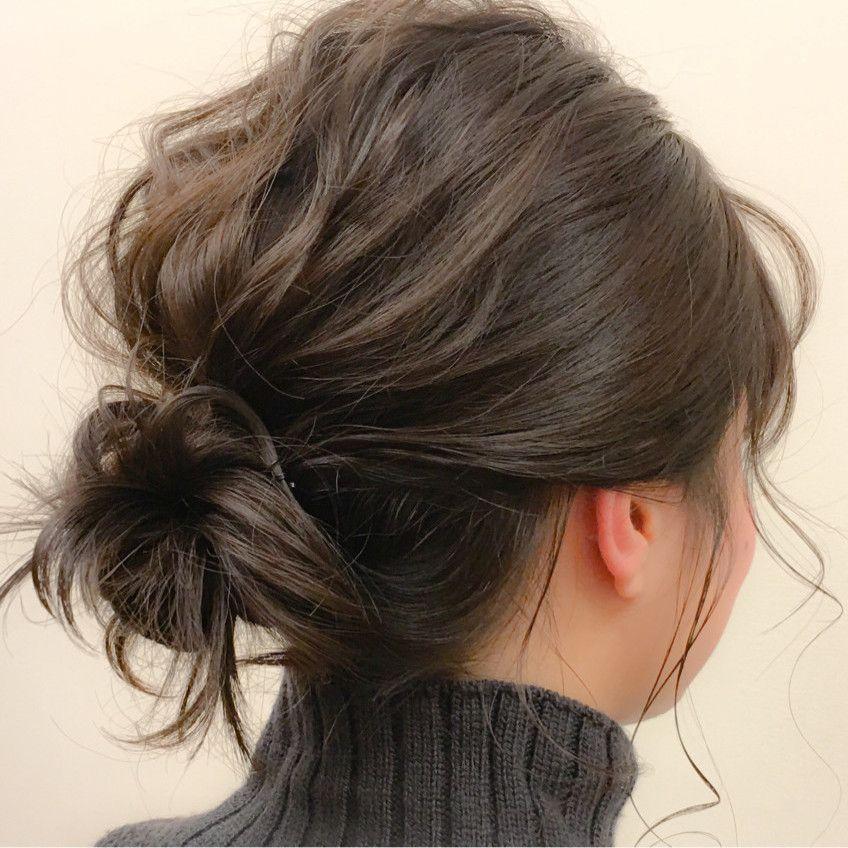 まとめ髪 を長さ別にアレンジ方法伝授 簡単にスグできる Hair ヘアスタイリング まとめ髪 ボブ メッシーバン