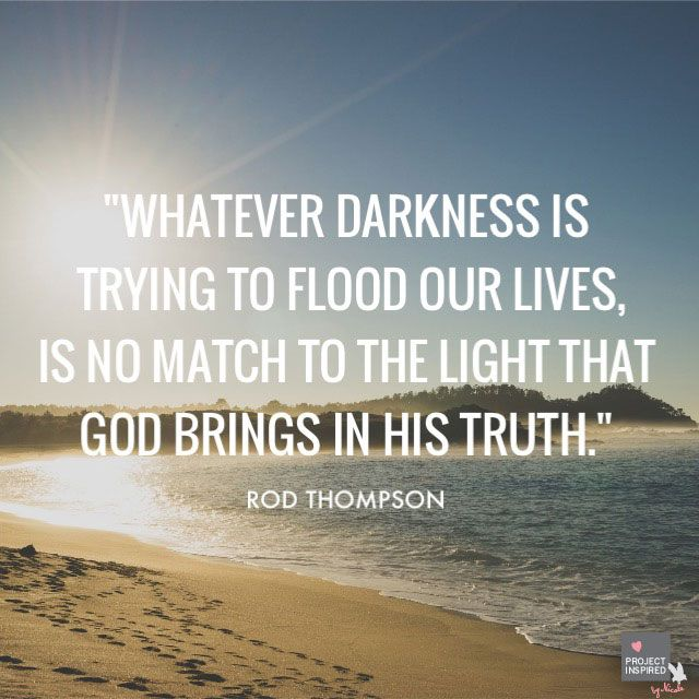 Bible Inspirational Quotes Of The Day: Inspirational Thought Of The Day: God Is The Light Of The