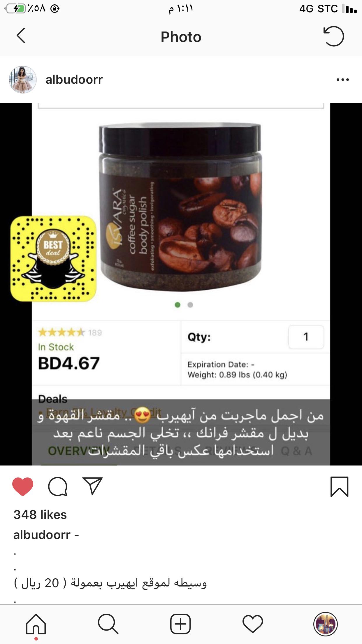 Pin By Essra Al Alawi On ايهيرب Body Skin Care Beauty Skin Care Routine Skin Care Mask