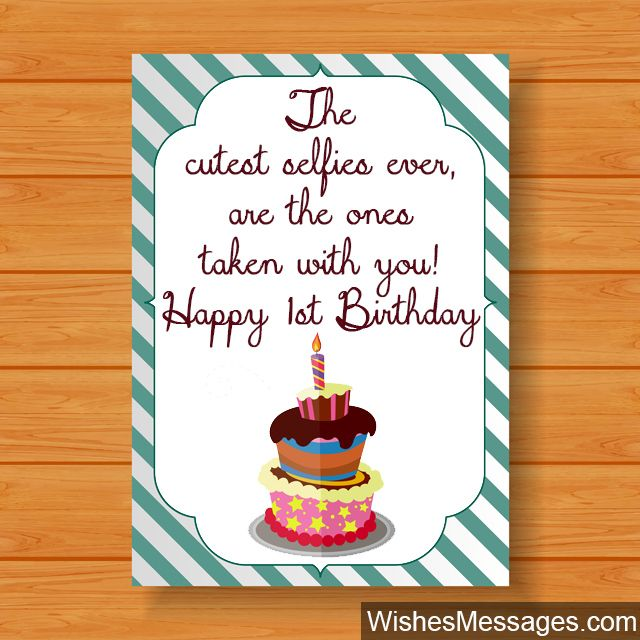 1st Birthday Wishes First Birthday Quotes And Messages Wishes