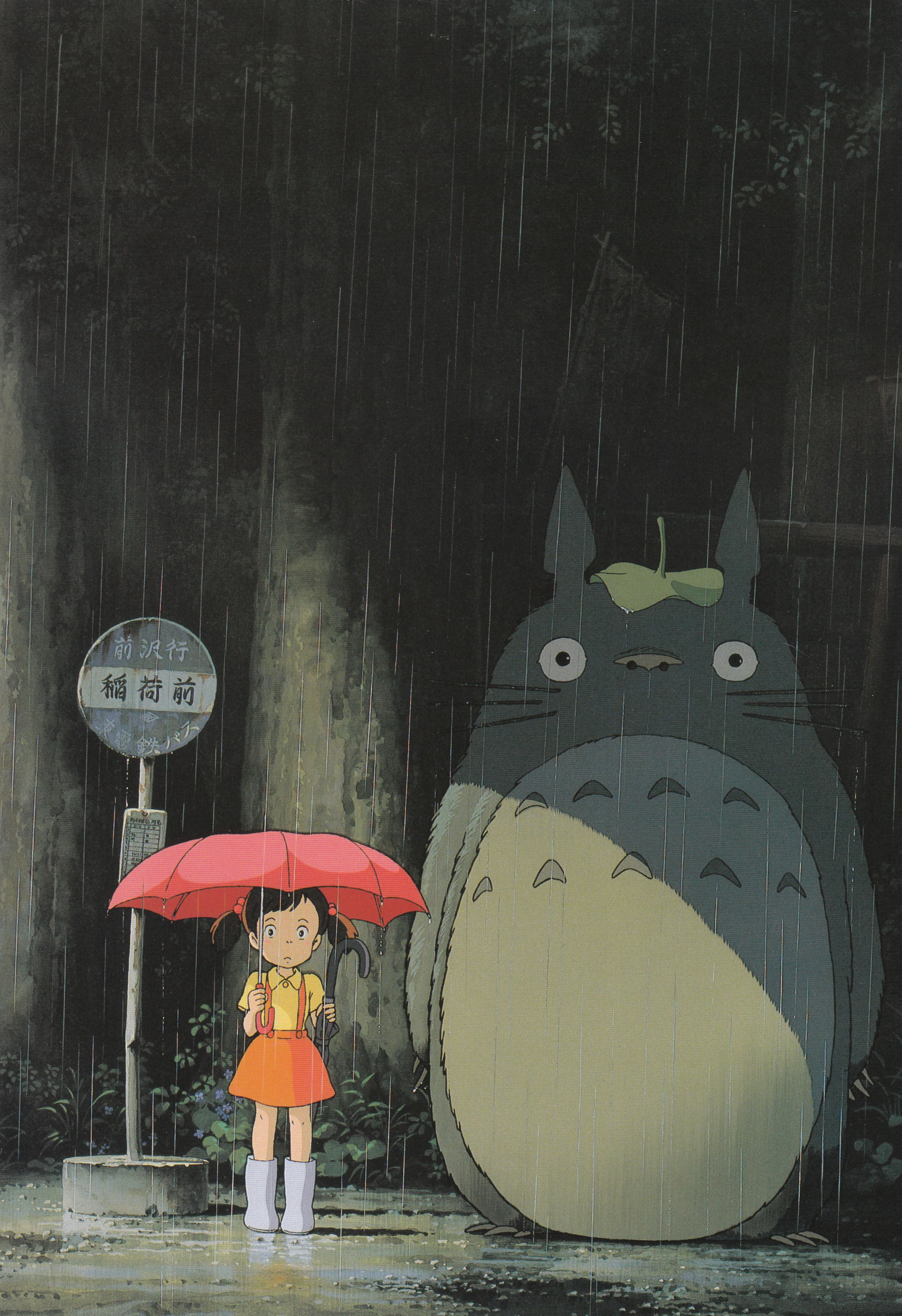 My Neighbor Totoro Hayao Miyazaki Studio Ghibli