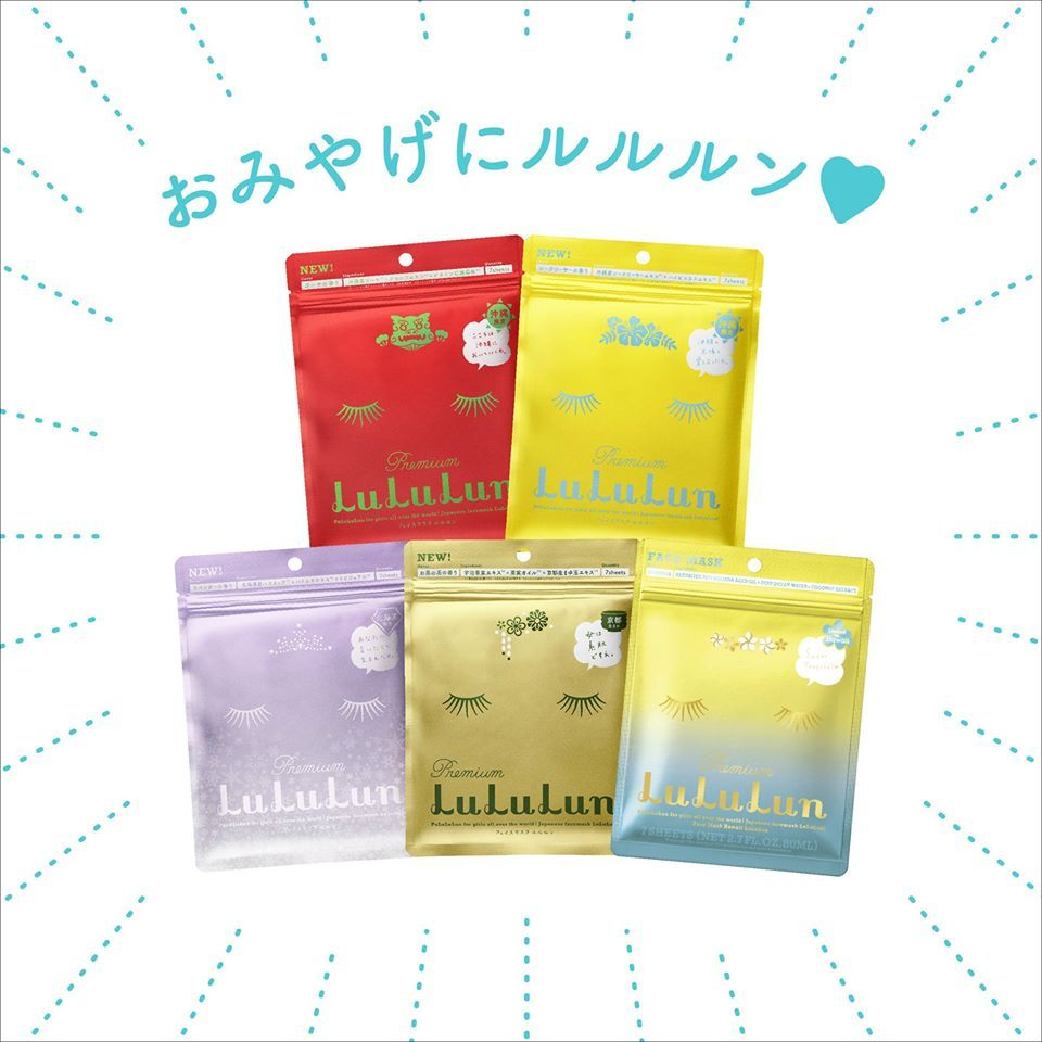 LuLuLun Sheet Masks: What's Up With All the Damn Colors! Part 2 |