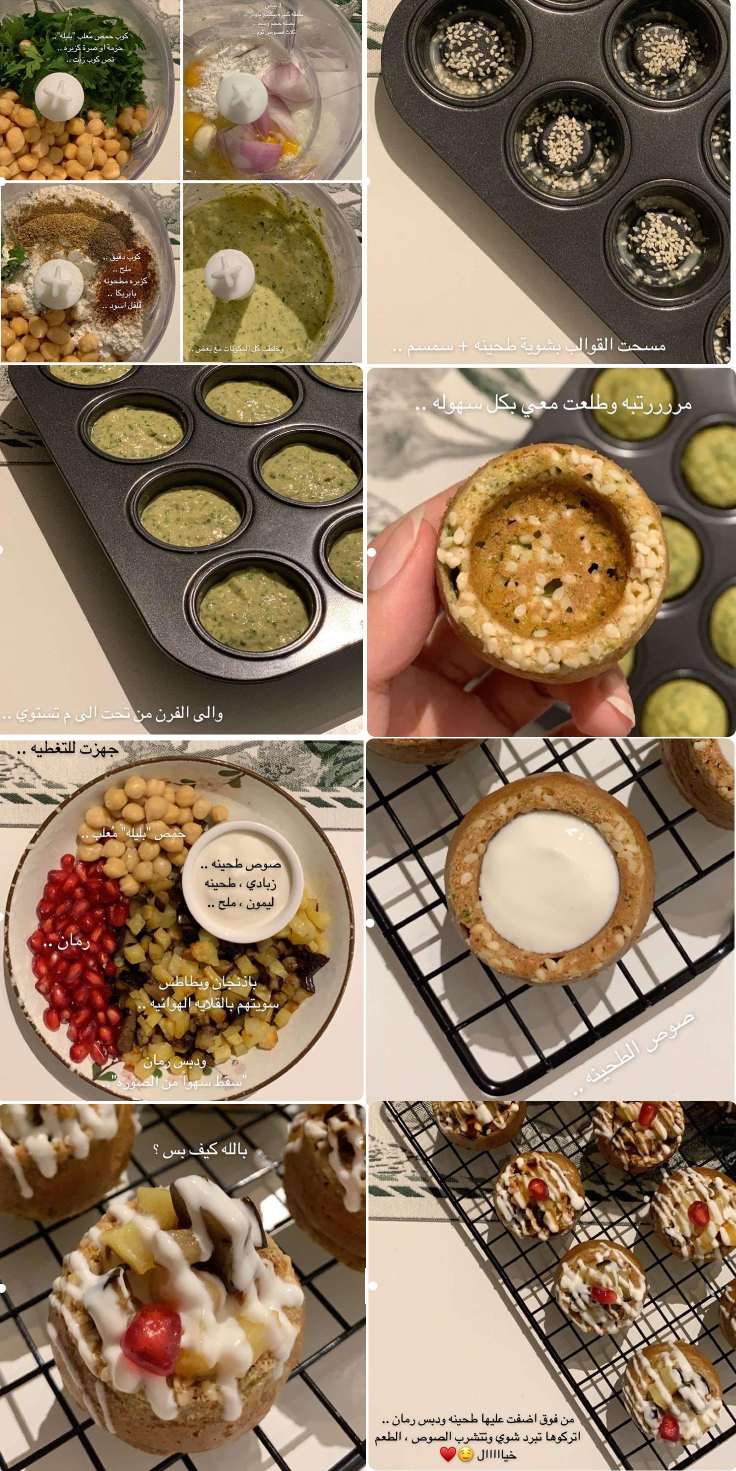 كيكة الفلافل Arabic Dessert Appetizer Recipes Recipes
