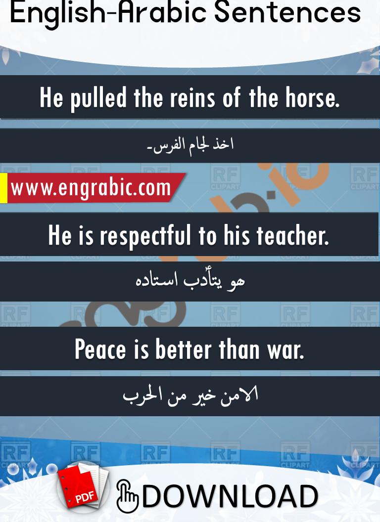 Random Arabic to English phrases. Short Arabic sentences ...