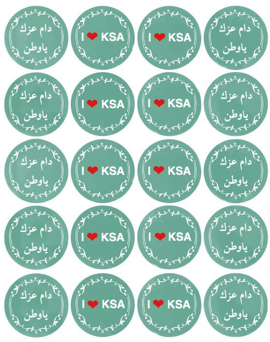 Pin By Lana Alkharashi On Saudi Independence Day Photos National Day Saudi Eid Crafts