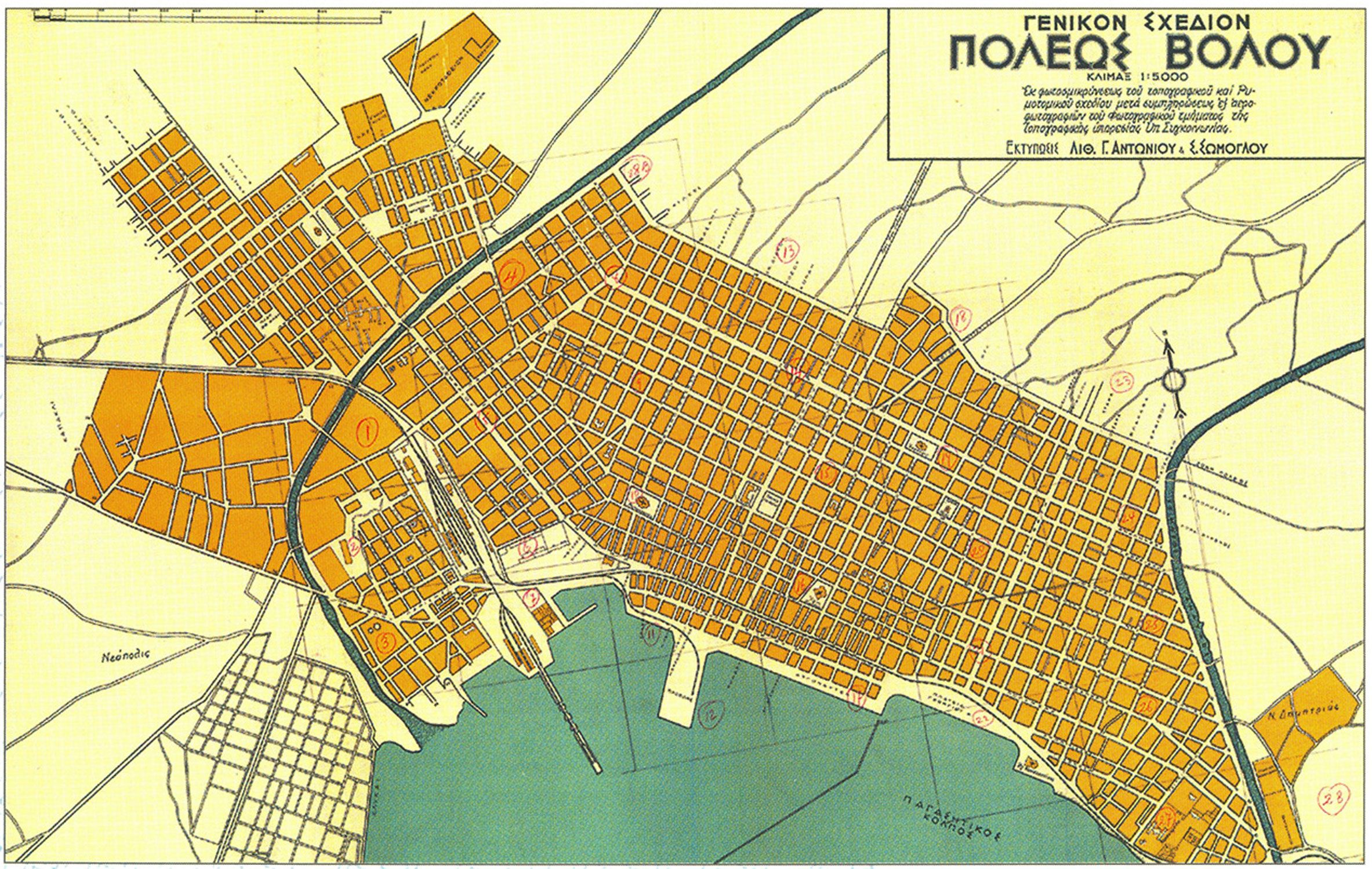 VOLOS CITY MAP GREECE V O L O S Pinterest City maps City and
