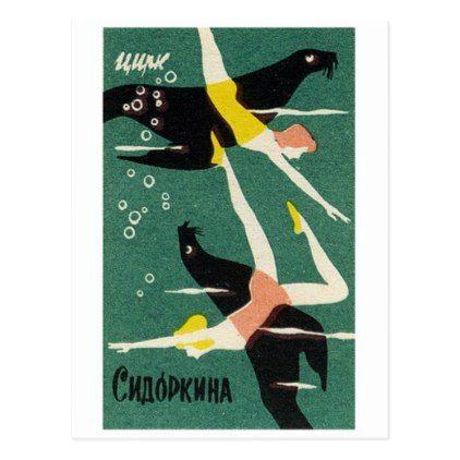 969d51b350 Classic Illustration Postcard - postcard post card postcards unique diy cyo  customize personalize