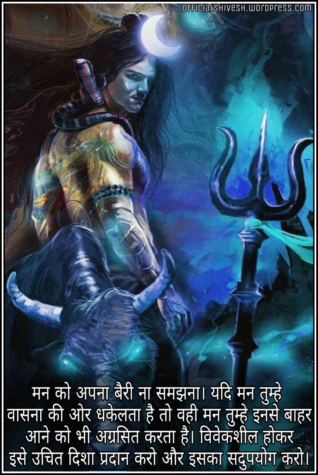 Xॐ नमः शिवाय 🙏🔱 | Rare books in 2019 | Lord shiva, Shiva