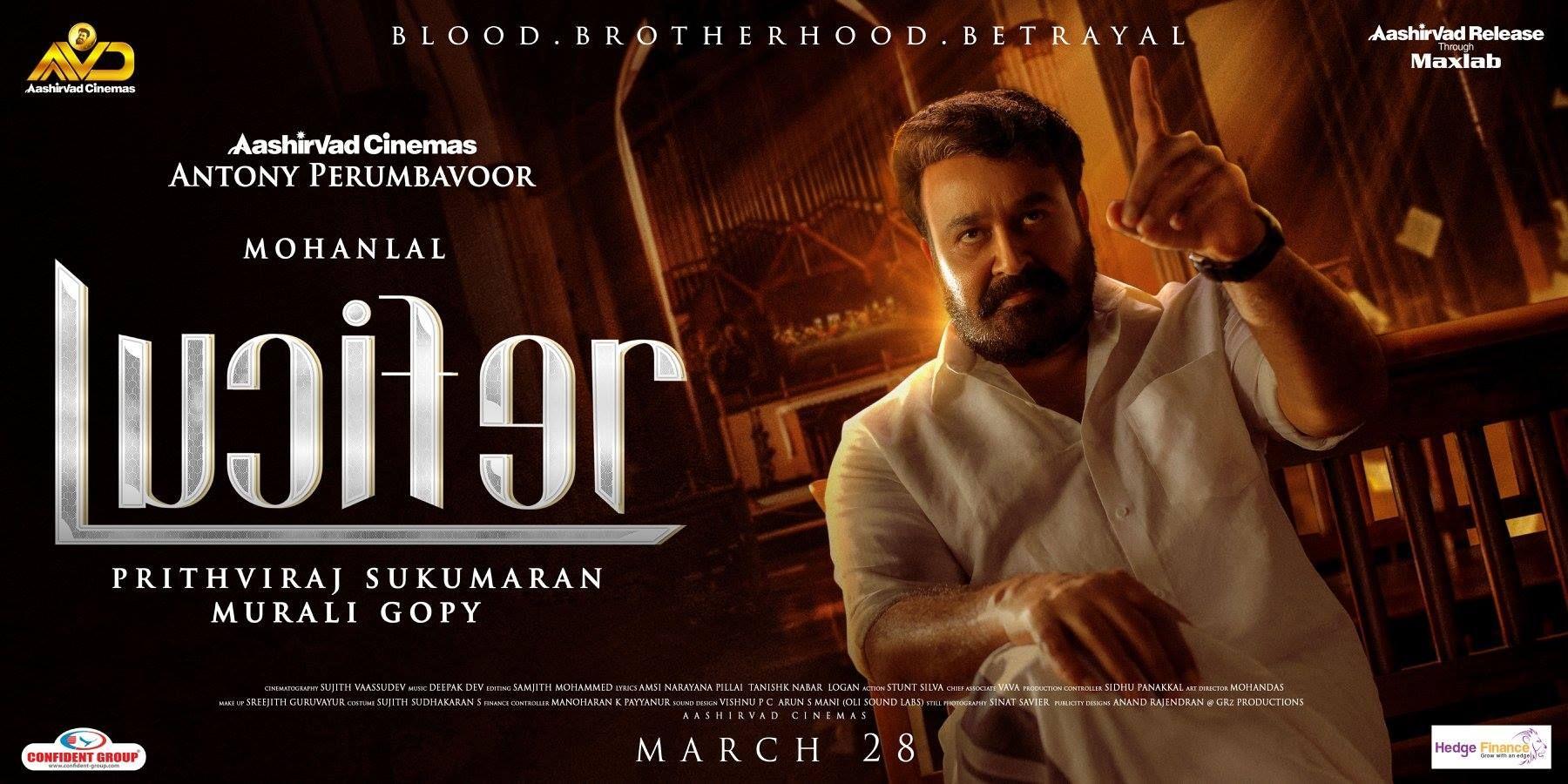 Lucifer #Malayalam #Full #Movie #Download Lucifer Malayalam