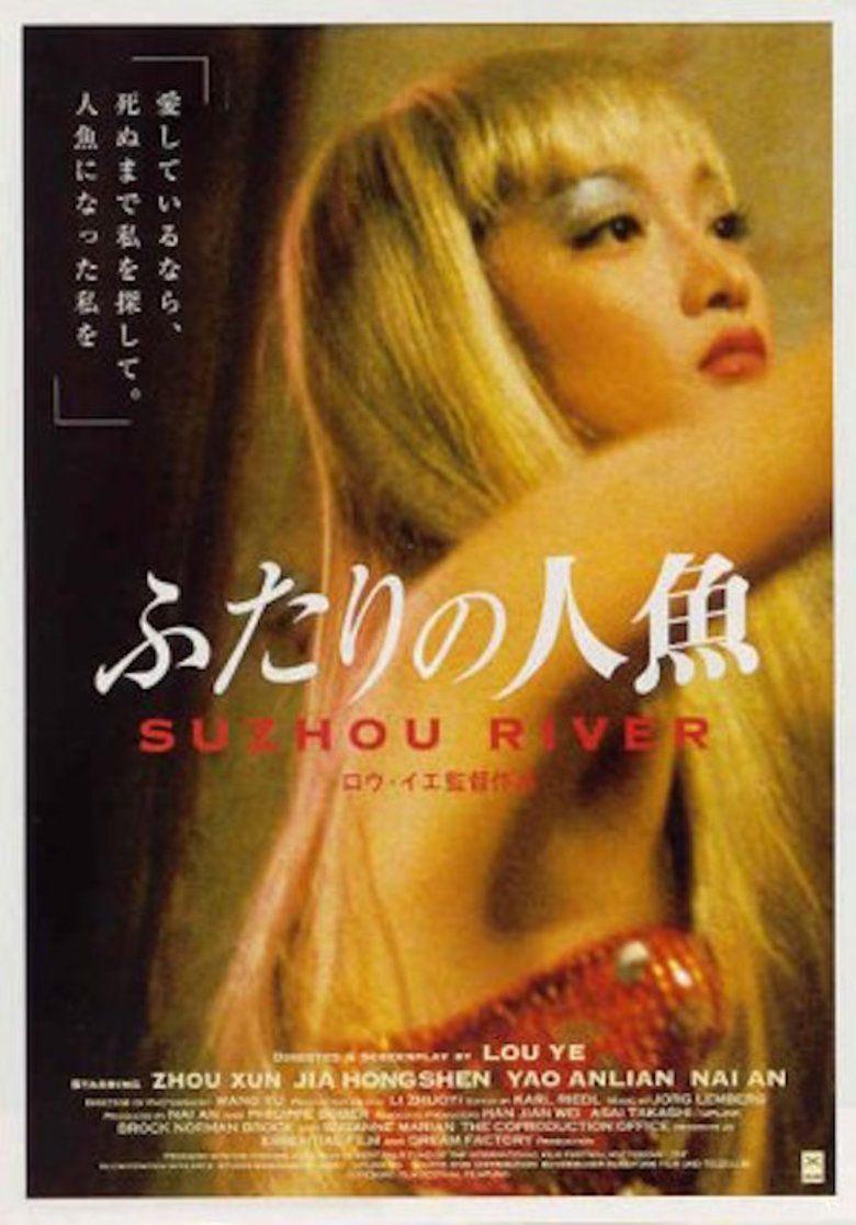 Suzhou River (film) movie poster Suzhou, Film, Movies online