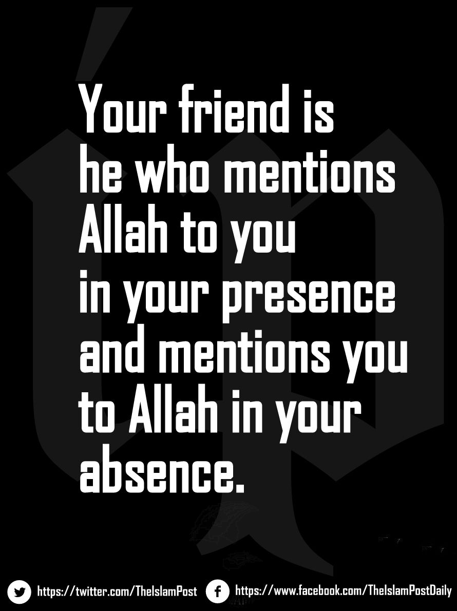 Islamic Friendship Quotes : islamic, friendship, quotes, Instead, Thinking, Friends, That,, Think, About, Whether, You're, Friend, Islamic, Quotes,, Muslim, Quotes