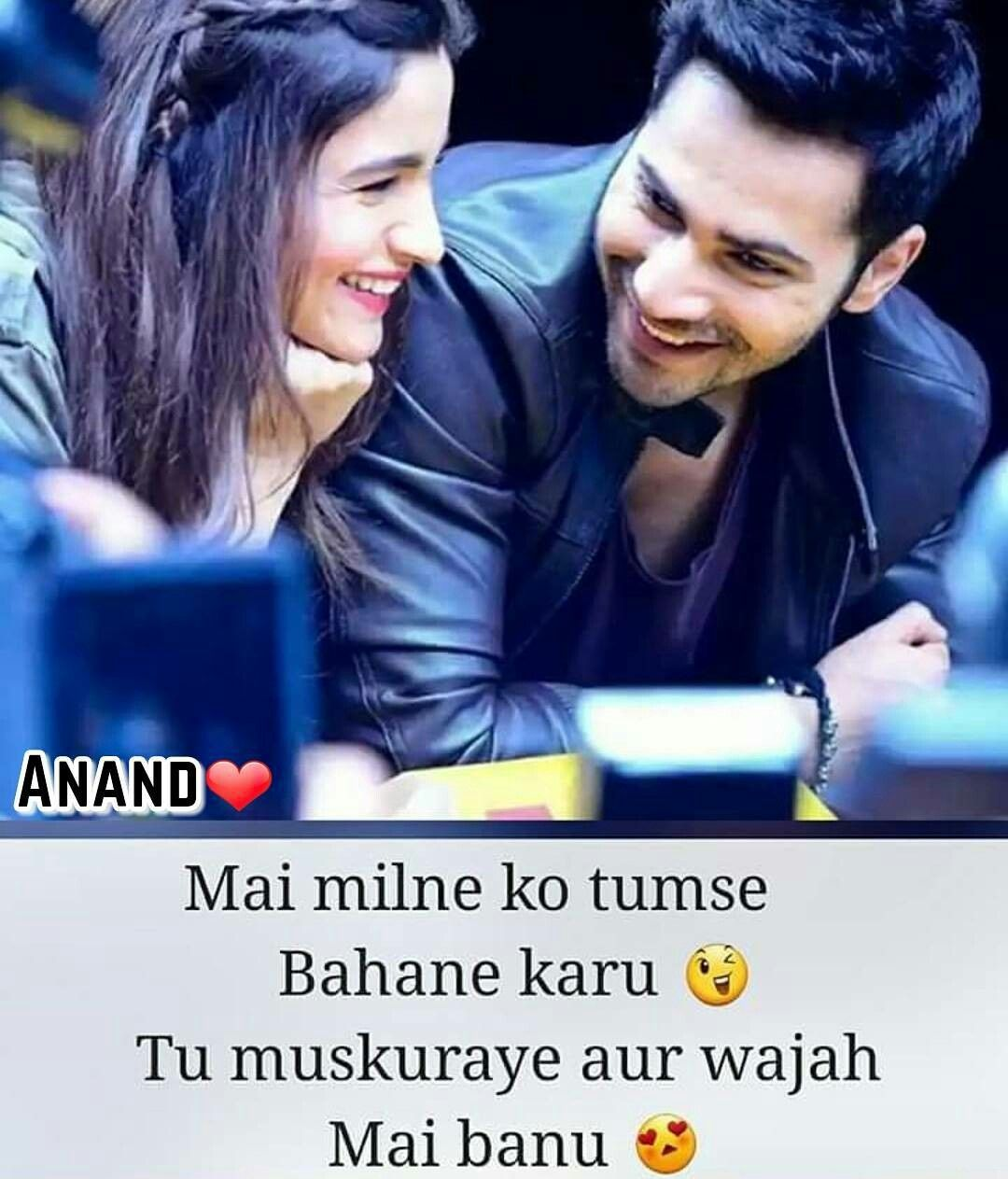 Pin By Shilpa Chavda On Shayri Pinterest Love Quotes Couple