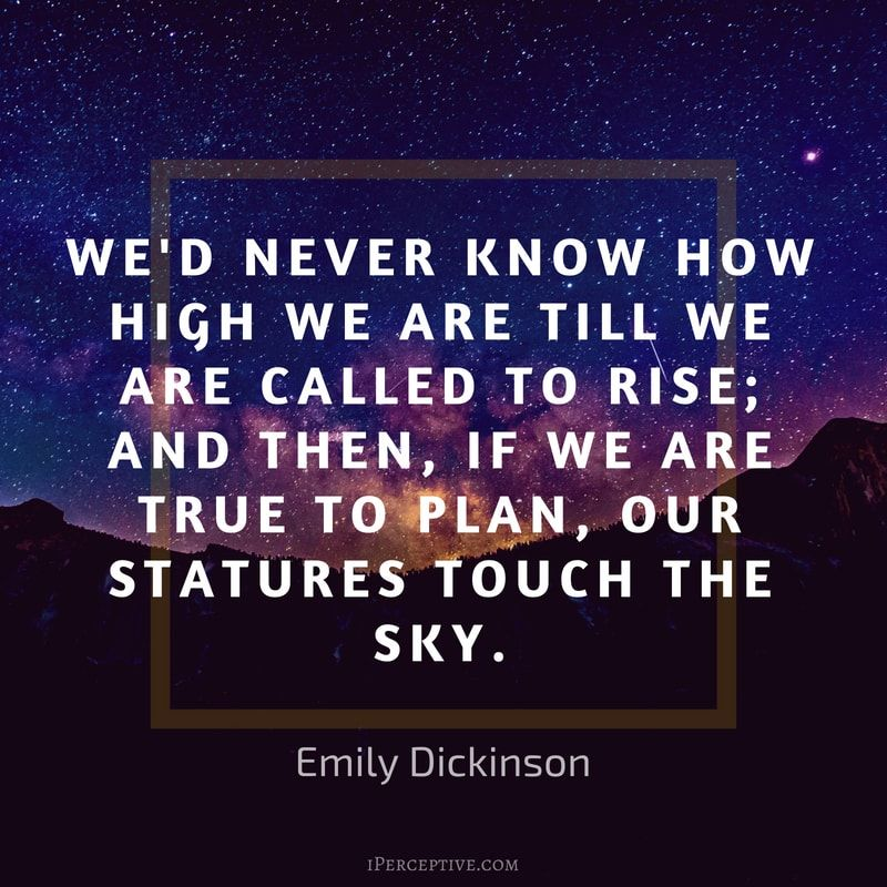 we never know how high we are