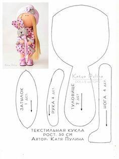 Тильда - мания. Группа сайта tilda-mania.ru #bonecas