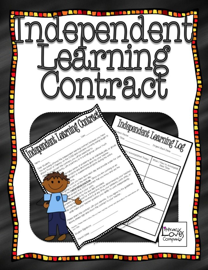 Independent Learning Contract FREEBIE for math to use with TAG - contract essential elements