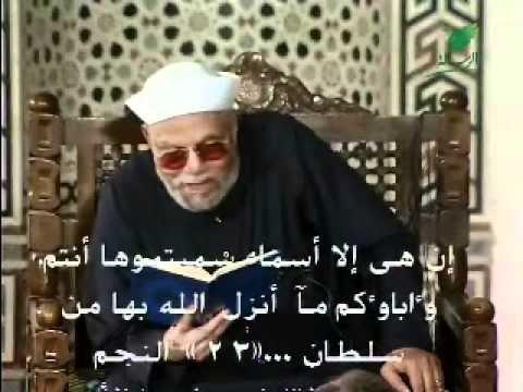 محمد متولي الشعراوي الشعراوي Book Quotes Pretty Quotes Quotations