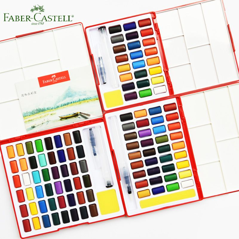 Faber Castell Solid Watercolor Paint Set 24 36 48 Brilliant Colors