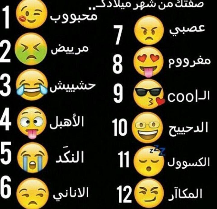 محبووب Funny Arabic Quotes Crazy Funny Memes Feel Good Quotes