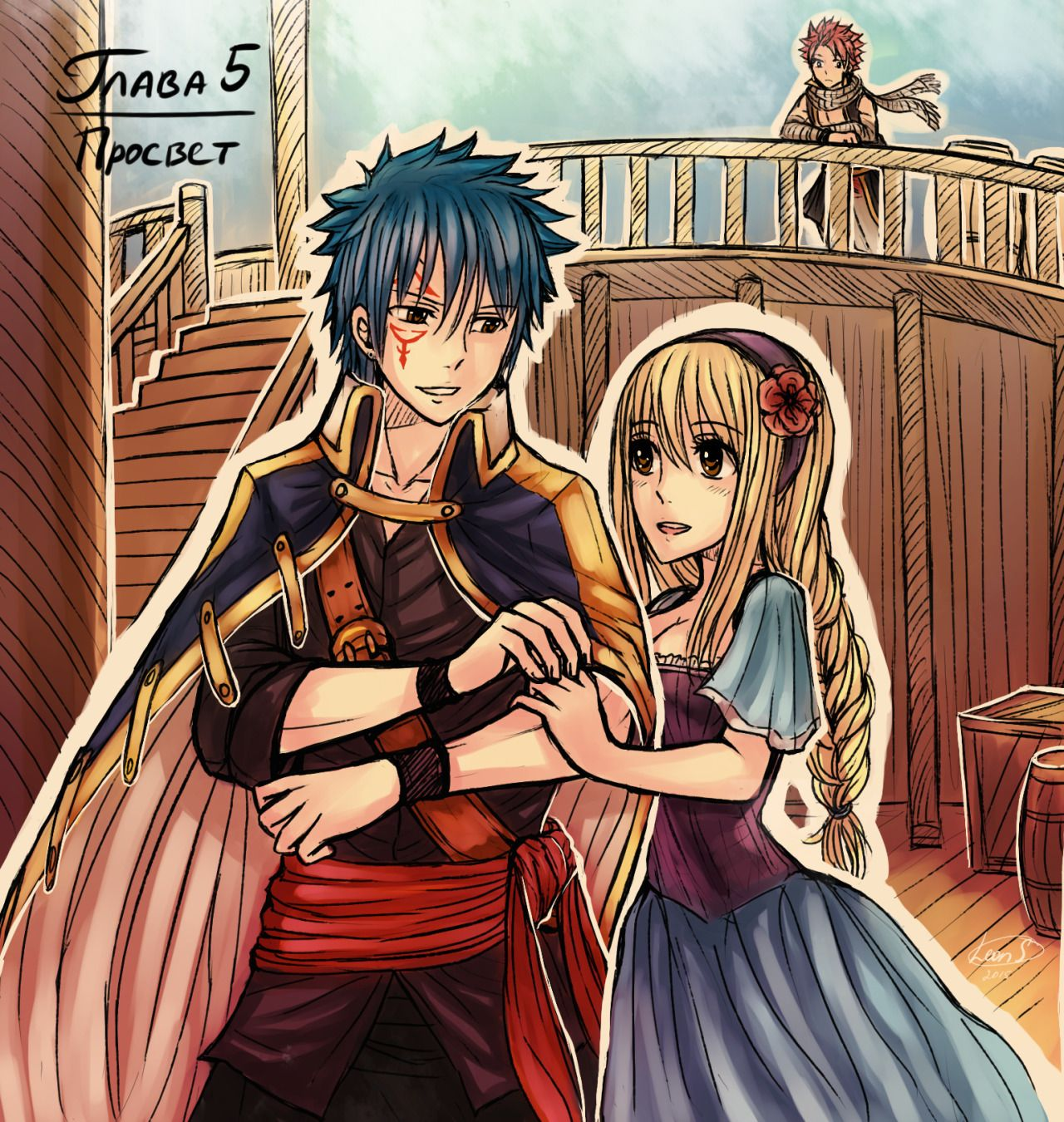 Fairy Tail pirates by Leons-7 deviantart | Nalu | Fairy ...