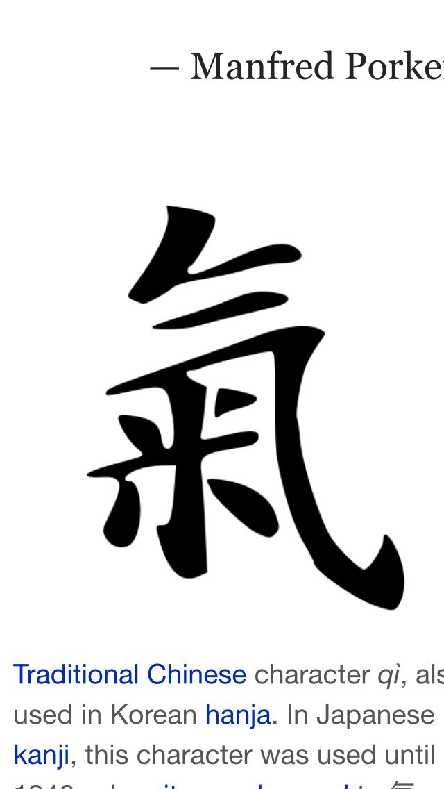 Chinese Character For Qi Tattoos Pinterest Chinese Characters