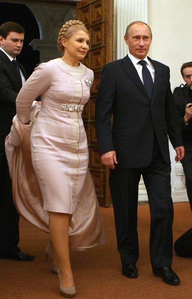 Kleidervorschrift In Kiewer Machtstuben Rocke Und High Heels Verboten Modestil Aufreizend Rock
