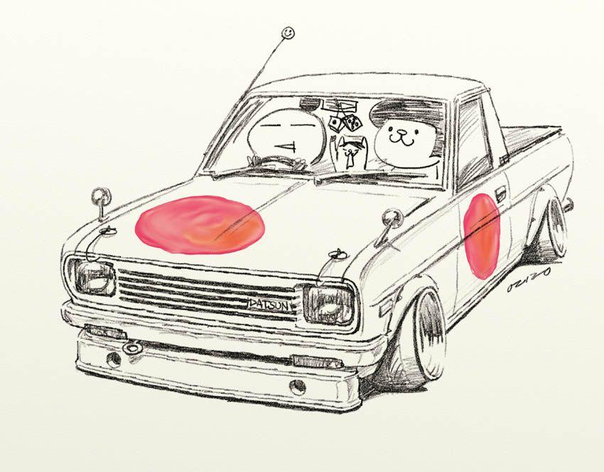 "car illustration original cartoon ""mame mame rock"