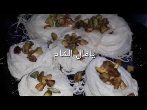 حلاوة الطحينيه الرمليه باسهل واسرع طريقه نصف ساعه Youtube Arabic Dessert Eid Food Algerian Recipes
