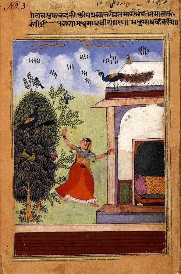 """Madhumadhavi Ragini, a page from """"Garland of Melodies""""."""