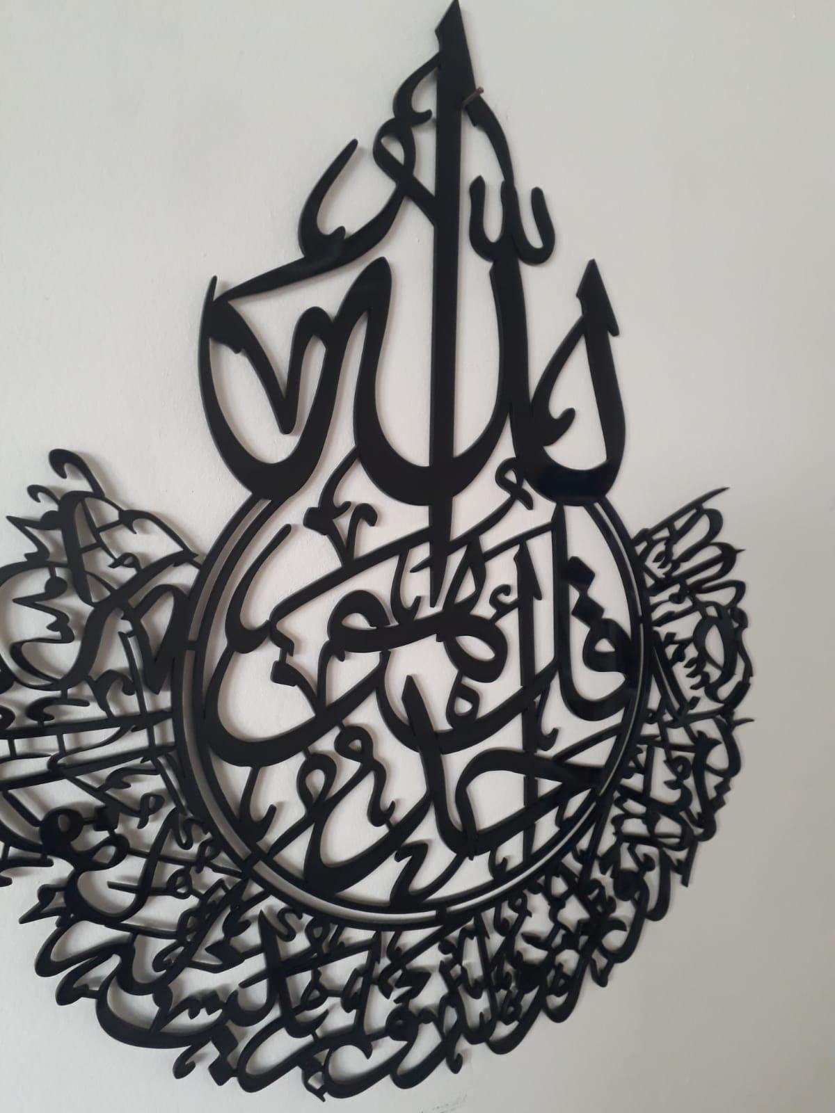 Arhitectură islamică
