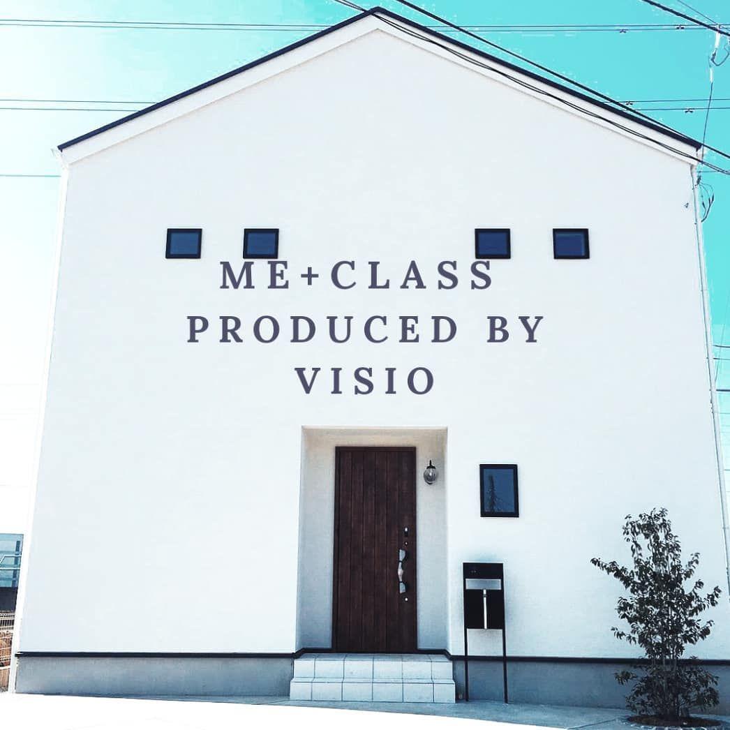 Visio ビジオ さんはinstagramを利用しています 塗り壁のシンプルでかわいい家 塗り壁 塗り壁の家 塗り壁仕上げ ゲーテハウス テネラル フレスコ シンプルハウス 白のかわいい家 軒ゼロ 切妻屋根 切り妻屋根 切妻 切妻屋根の家 四角い窓 シ 住宅