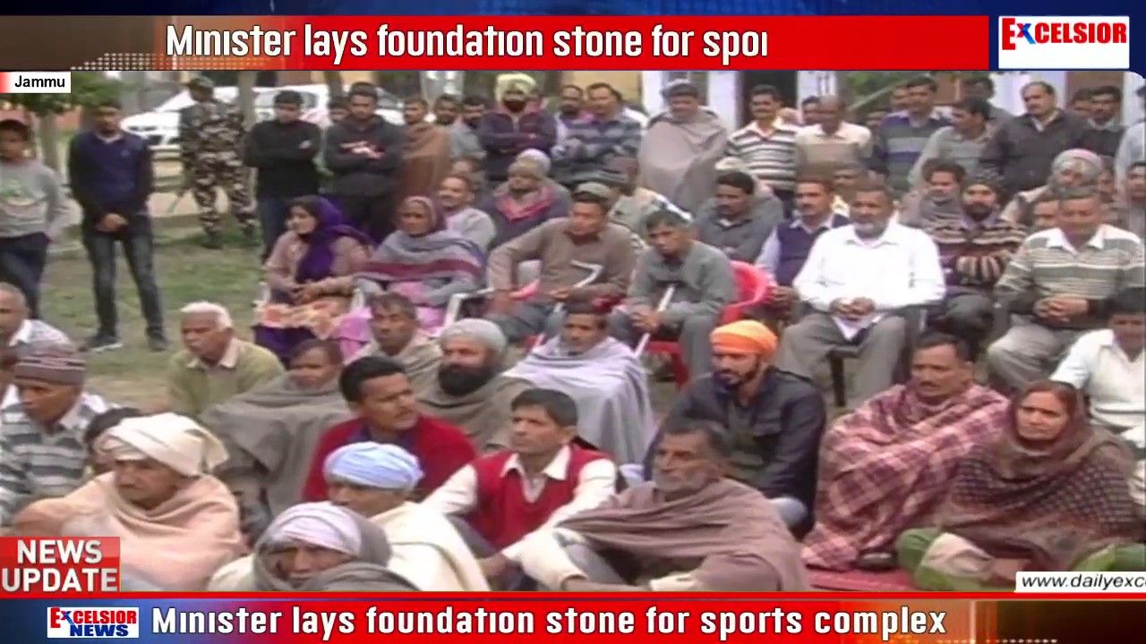 Minister lays foundation stone for sports complex