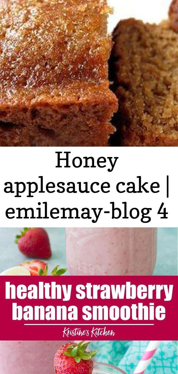 Honey applesauce cake | emilemay-blog 4 #healthystrawberrybananasmoothie Honey Applesauce Cake | emilemay-blog Easy and healthy strawberry banana smoothie! Sweet and creamy, with fresh strawberry banana flavor. This strawberry banana smoothie recipe can be made with milk, dairy free or high protein. It's a great breakfast for kids and adults! #smoothies #smoothierecipes North Carolina Ribs with Vinegar Based BBQ Sauce Recipe www.compassandfork.com Layered Fresh Fruit Salad Recipe -People always #healthystrawberrybananasmoothie