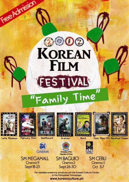 2012 Korean Film Fest ad