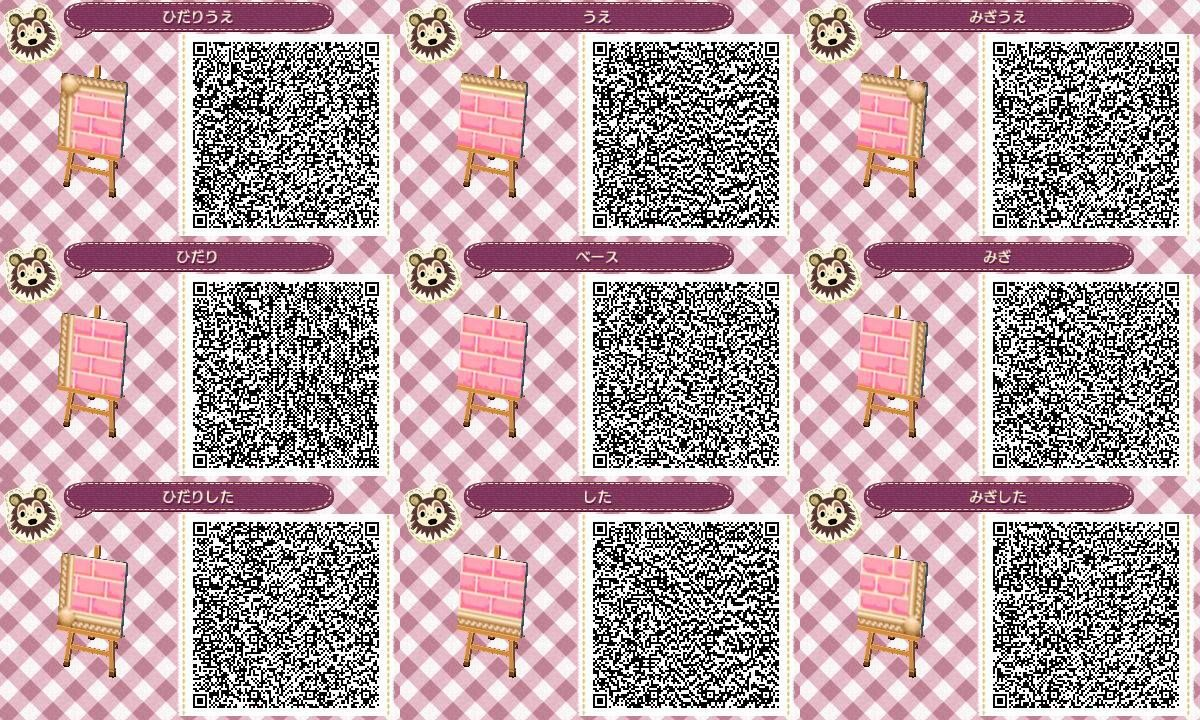Lacy Pink Dotty Path Acnl Paths T