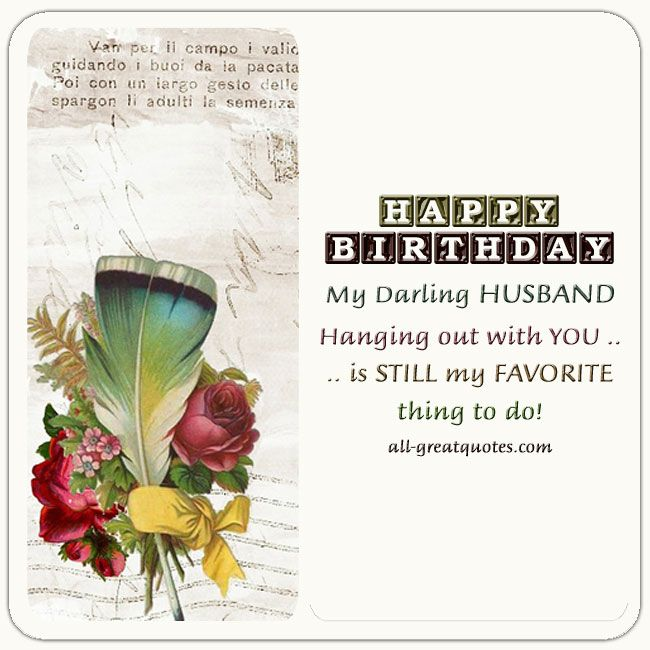 Free Birthday Cards For Husband All Greatquotes Happybirthday
